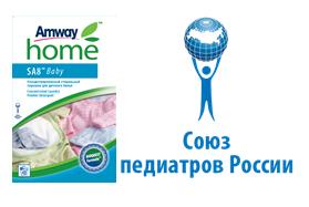 Союз педиаторов России рекомендует Sa8-baby для детей с первого года жизни