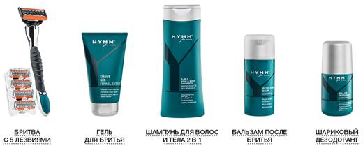 Новая коллекция HYMM